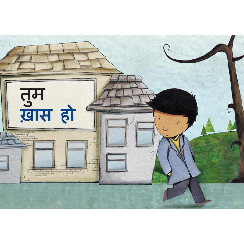 Hindi: You matter