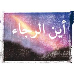 Arabe: Finding hope