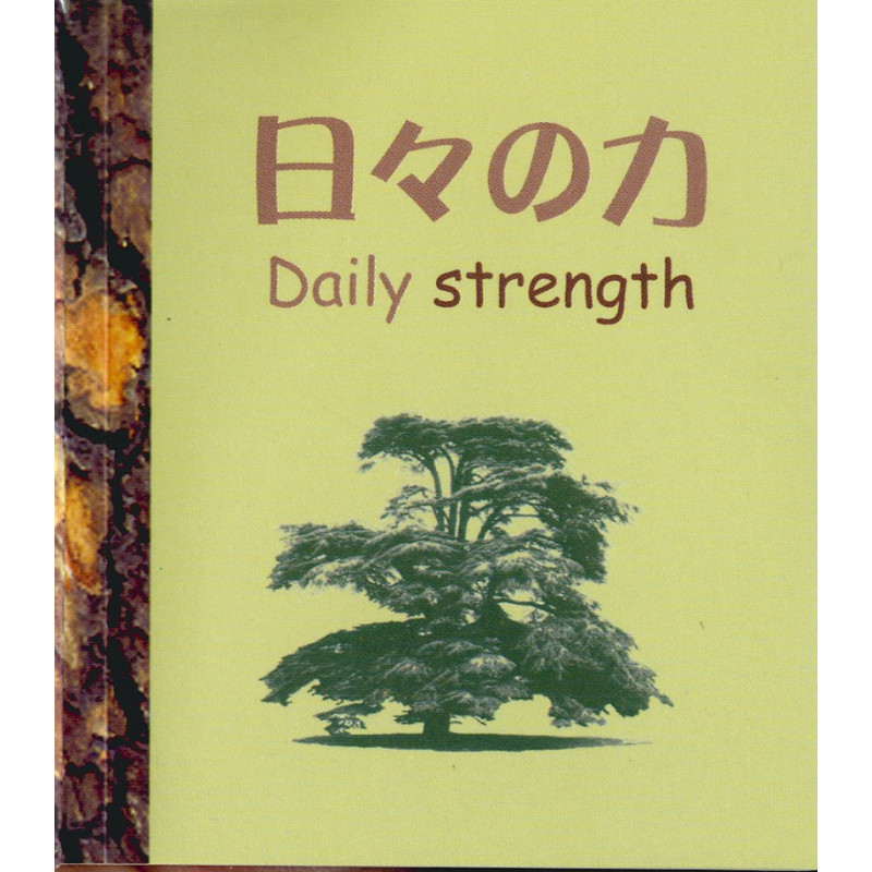 Japanese: Daily strength