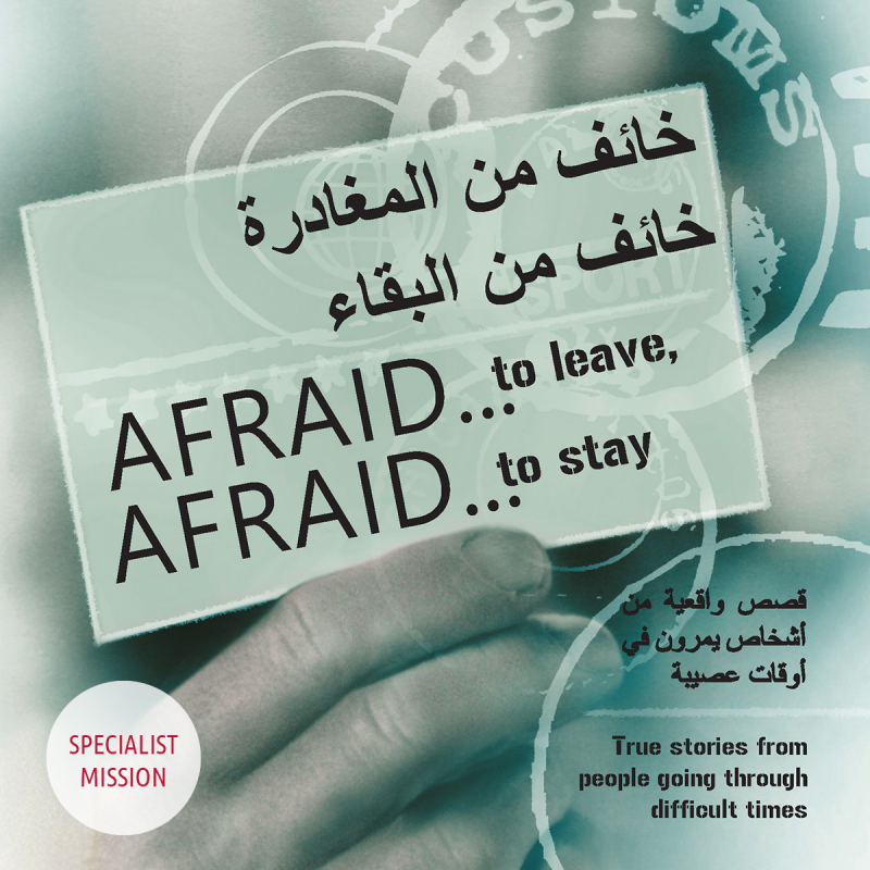 Arabic: Afraid to Leave,...