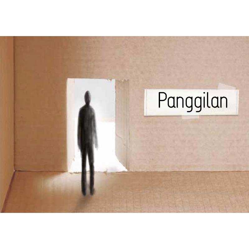 Indonesian: An invitation