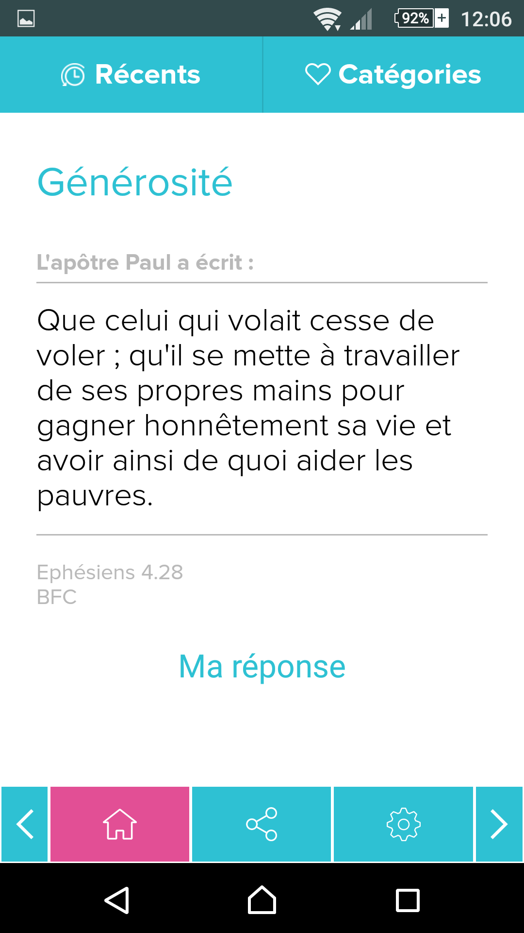 lcwords-app-screenshot-fr.png