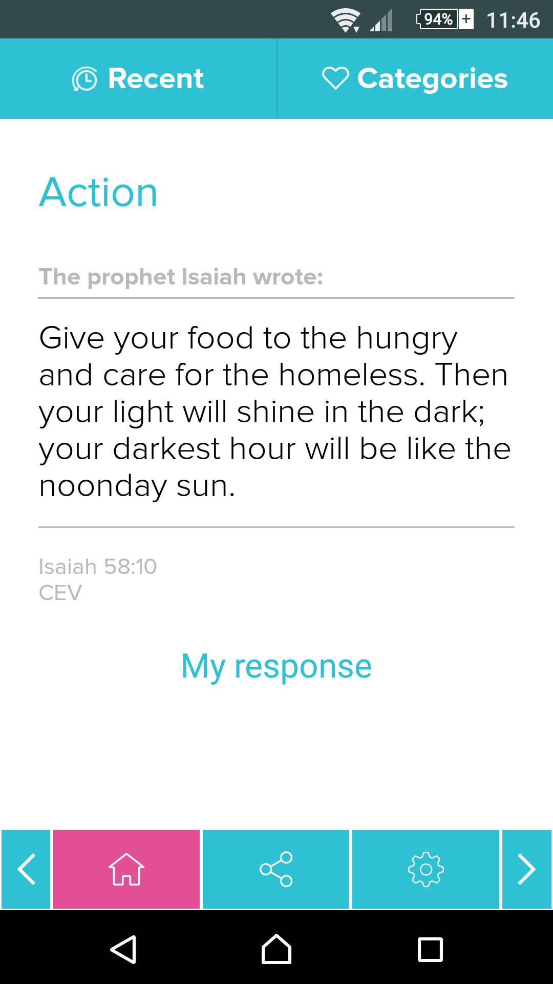 lcwords-app-screenshot.png